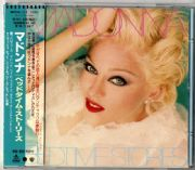 BEDTIME STORIES - JAPAN CD ALBUM (WPCR-111)
